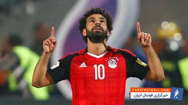 روند آماده سازی صلاح برای جام جهانی 2018
