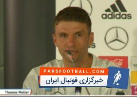 توماس مولر ؛ واکنش توماس مولر به تخریب تیم ملی آلمان در جام جهانی ازسوی رسانهها