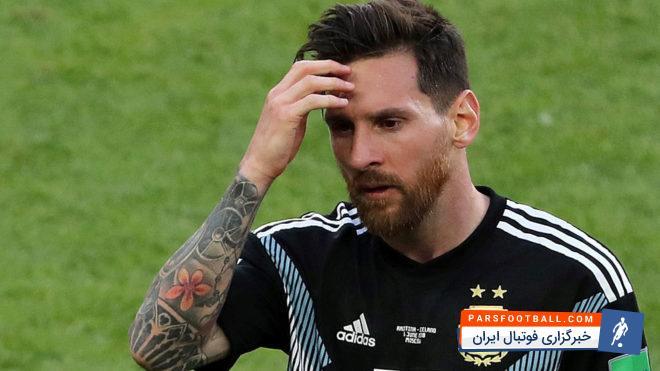 فیلم وضعیت تیم ملی فوتبال آرژانیتن و لیونل مسی در بازی های جام جهانی 2018 روسیه