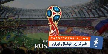 جام جهانی ؛ فیلم ؛ حواشی جالب از رقابت های جام جهانی 2018 روسیه تاکنون