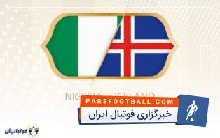 بازی نیجریه ایسلند