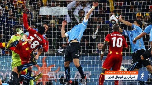 جام جهانی 2010 ؛ وقتی اروگوئه پس از 60 سال به نیمه نهایی راه پیدا کرد