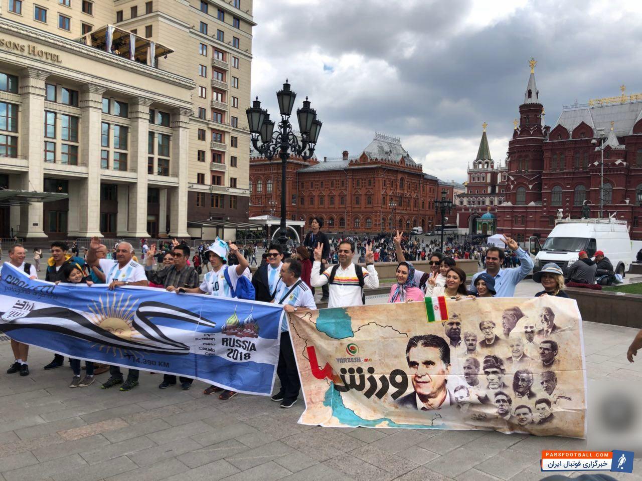 طرفداران تیم فوتبال ایران و آرژانتین در روسیه