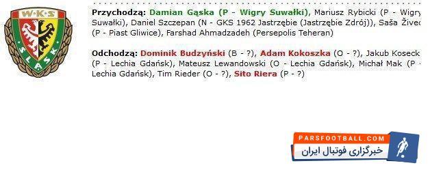 مجوز کار فرشاد احمدزاده در کشور لهستان صادر شد فرشاد احمدزاده طبق ادعای یک رسانه لهستانی همچنان در فهرست ورودیهای تیم اشلانسک وروتسواو قرار دارد.