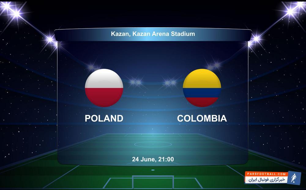 اینفوگرافی مقایسه لواندوفسکی و خامس رودریگز ستاره های لهستان و کلمبیا در جام جهانی 2018