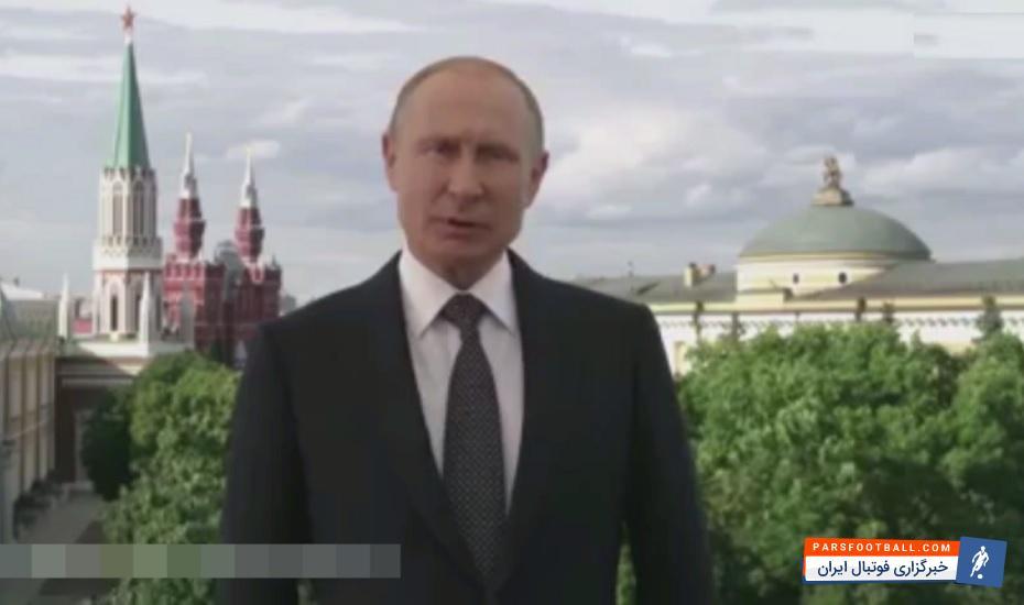 پوتین ؛ خوش آمد گویی پوتین به تیم های حاضر در جام جهانی روسیه