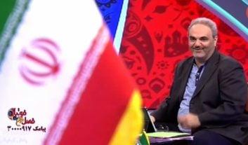 واکنش جواد خیابانی در پایان بازی پرتغال - ایران