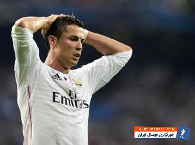 رونالدو ؛ تصاویری از رونالدو پس از حضور هواداران ایرانی در مقابل هتل تیم ملی پرتغال