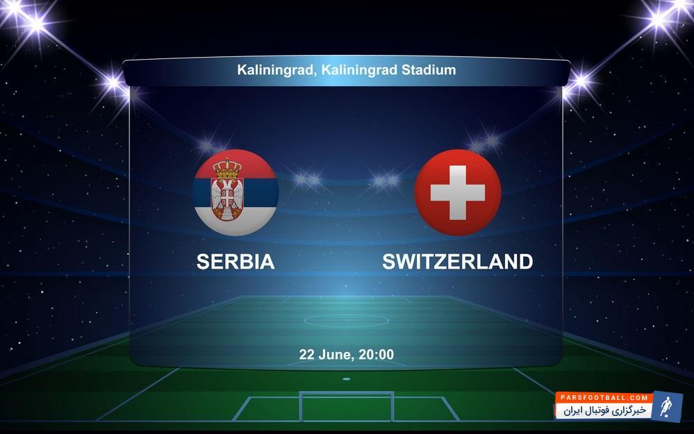 اینفوگرافی عملکرد ستاره های دیدار صربستان و سوئیس در بازی های جام جهانی