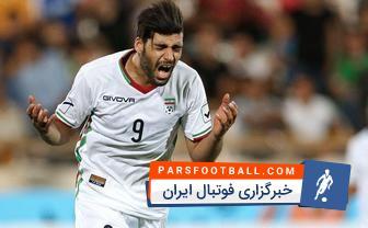 مهدی طارمی - تیم ملی