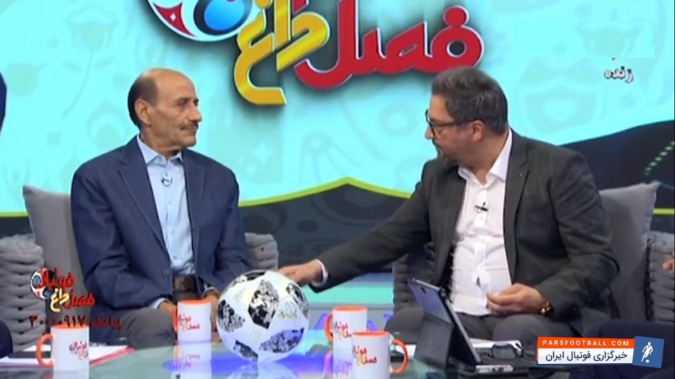 میناوند ؛ کنایه مهرداد میناوند به جلال طالبی درمورد نحوه دعوت به تیم ملی برای جام جهانی 98