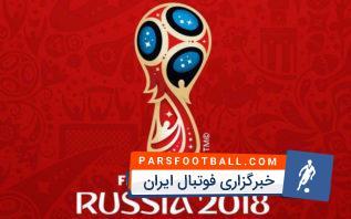 جام جهانی ؛ رده بندی گران ترین ترکیب های تیم های حاضر در جام جهانی 2018 روسیه