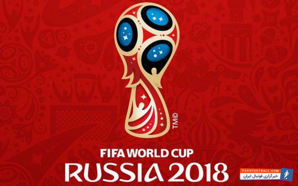 در این مطلب اینفوگرافی نتایج پایان روز پنجم جام جهانی 2018 روسیه
