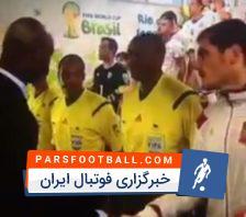 جام جهانی ؛ بدترین ضایع شدن تاریخ جام جهانی ؛ ضایع شدن داور در جام جهانی 2014