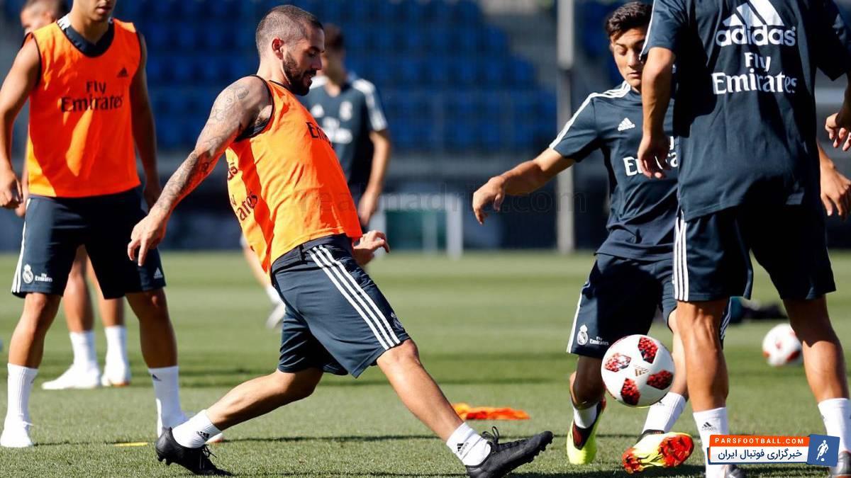 تمرین رئال - تیم رئال مادرید