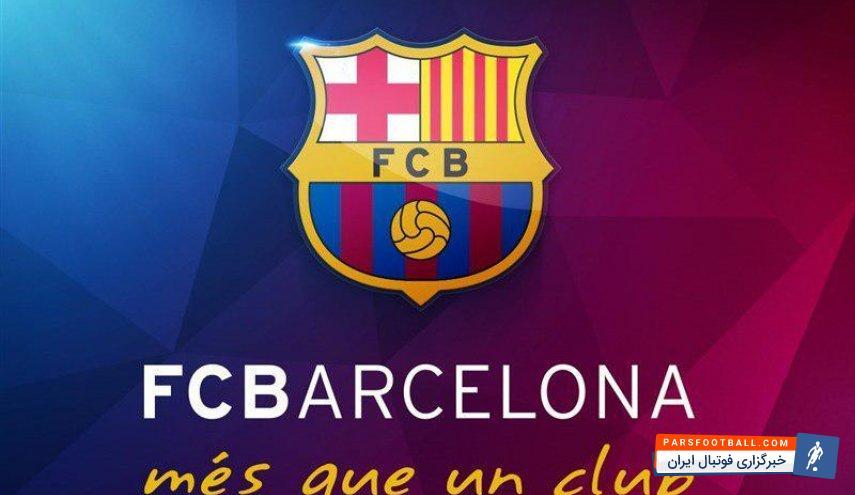کلمنت لنگلت به بارسلونا پیوست