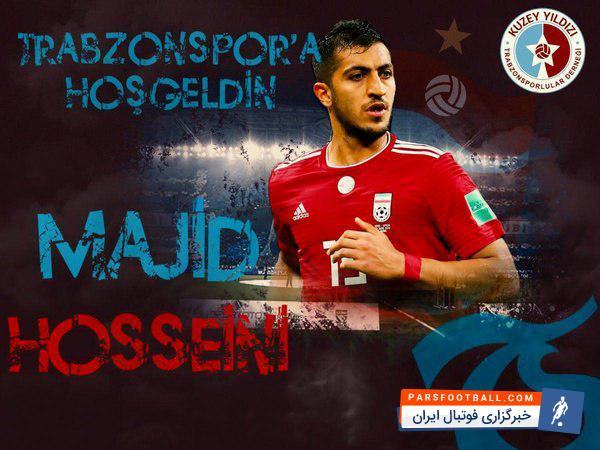 سید مجید حسینی