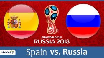 بازی اسپانیا روسیه