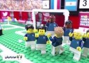 آرژانتین ؛ شبیه سازی بازی فرانسه - آرژانتین در جام جهانی با عروسک های لگو
