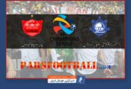 استقلال خوزستان و پرسپولیس