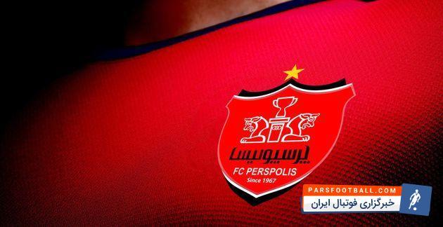 پرسپولیس با این بازیکنان بازی می کند! ؛ ترکیب احتمالی پرسپولیس مقابل استقلال خوزستان