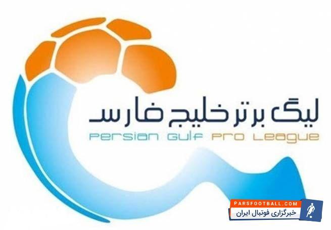 لیگ برتر ؛ اینفوگرافی نتایج بازی های هفته ی سوم لیگ برتر خلیج فارس ؛ پارس فوتبال