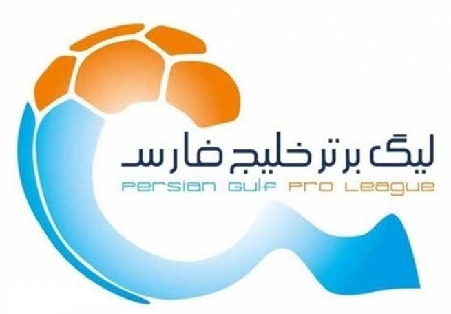 لیگ برتر ؛ اینفوگرافی برنامه بازی های هفته چهارم لیگ برتر خلیج فارس ؛ پارس فوتبال