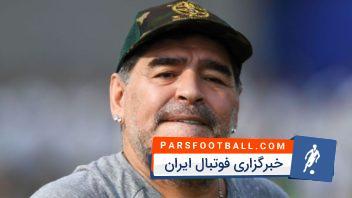 اعتراض مارادونا به غیبت نامش در لیست مربی گری آرژانتین