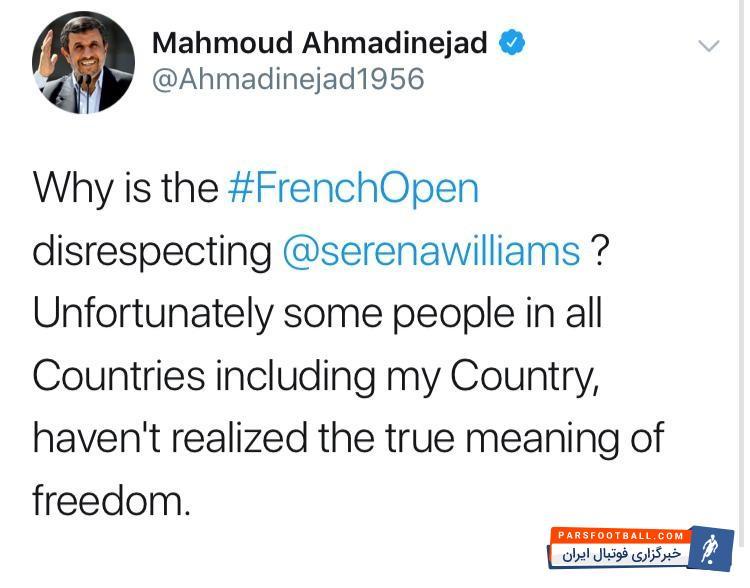 ویلیامز - محمود احمدی نژاد