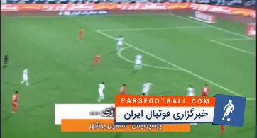 پیروزی پرسپولیس ده نفره مقابل شاهین بوشهر