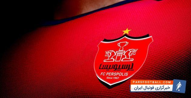 بیرانوند ؛ هواداران تیم فوتبال پرسپولیس در ورزشگاه غدیر اهواز به حمایت از بیرانوند پرداختند