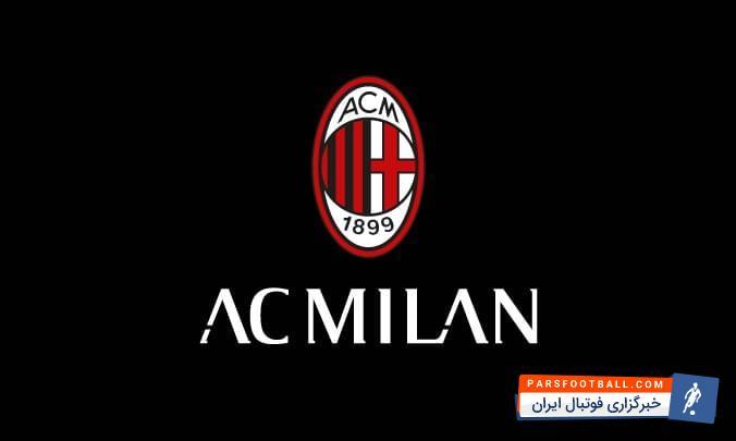 میلان ؛ همه نقل و انتقالات باشگاه فوتبال میلان ایتالیا در فصل 2018/2019