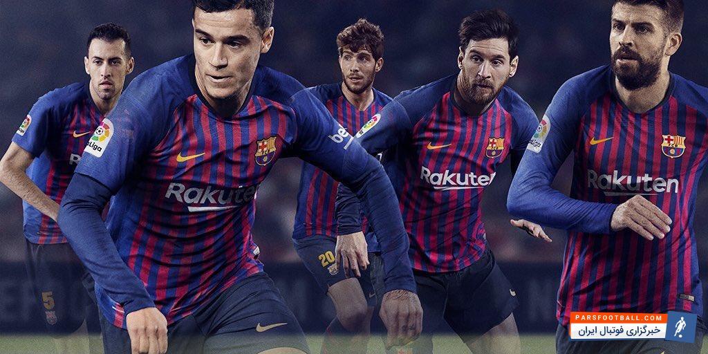 بارسلونا-عکس؛ به ستوه آمدن بارسایی ها از وضعیت چمن ورزشگاه میزبان