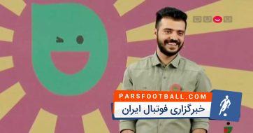 استندآپ کمدی فوتبالی ابوطالب حسینی در مرحله نیمه نهایی خندوانه
