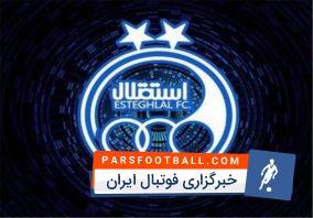 استقلال ؛ همه گل به خودی های بازیکنان تیم فوتبال استقلال تهران در لیگ برتر