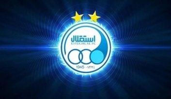 الحاجی گرو ؛ تصویری از الحاجی گرو در تمرینات استقلال و نشان دادن عدد چهار