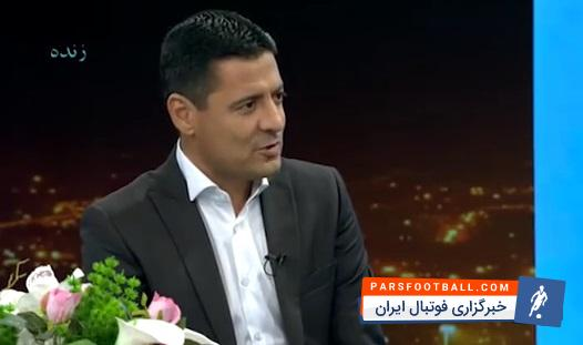 صحبت های جنجالی علیرضا فغانی در برنامه زنده