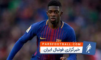 عثمان دمبله-بارسلونا