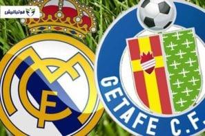 رئال مادرید - ختافه