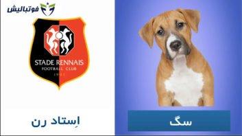 لقب های برگرفته از نام حیوانات باشگاه های فوتبال