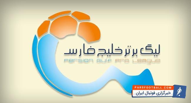 تیم پدیده بعد از بازیهای امشب در صدر جدول رقابتهای لیگ برتر ایران قرار گرفت