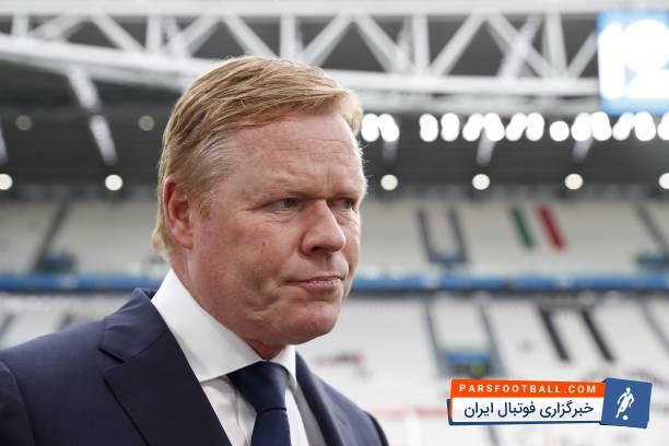 رونالد کومان سرمربی تیم ملی هلند تماشاگر ویژه دیدار کریستال پالاس در برابر لیورپول است