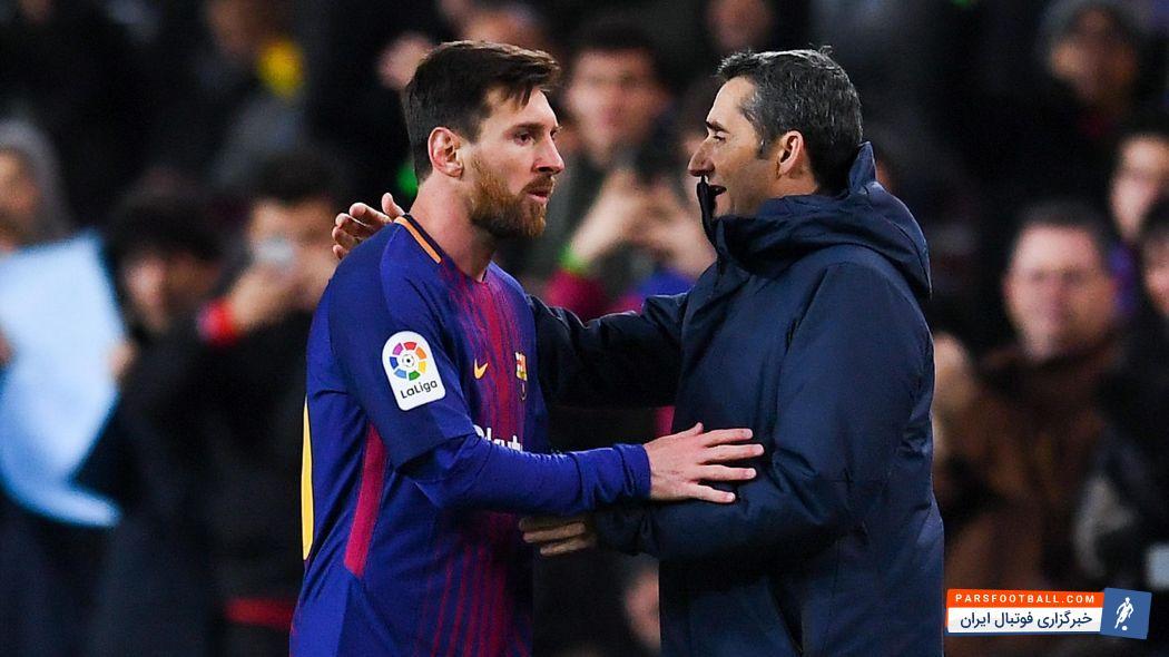 بارسلونا ؛ ادعای والورده : ممکن است مسی برخی بازی ها در جناح راست به میدان برود