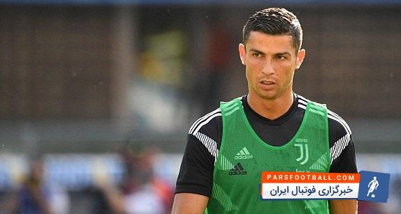 رونالدو در مقابل کیه وو به میدان رفت ؛ اولین خبرگزاری فوتبال ایران