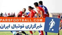 تراکتورسازی و استقلال خوزستان-1