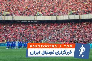 ادعای باشگاه پرسپولیس از تقسیم ۵۰-۵۰ سکوهای ورزشگاه آزادی برای داربی