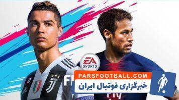 کلیپی از جدال بین سریعترین بازیکنان فوتبال در بازی فیفا 19
