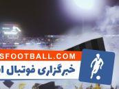 لیگ برتر خلیج فارس