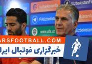 کیروش سرمربی تیم ملی ایران لوکا مودریچ را به عنوان برترین بازیکن سال فیفا انتخاب کرد