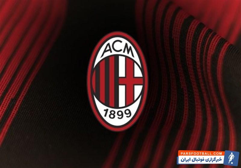 میلان ؛ برترین گل های باشگاه فوتبال میلان ایتالیا در دیدار برابر آتالانتا